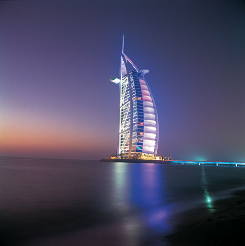 Burj al arab wirtualna podr po wiecie for The seven star hotel in dubai